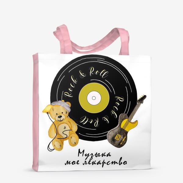 Сумка-шоппер «Музыка - мое лекарство»