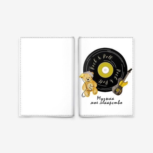 Обложка для паспорта «Музыка - мое лекарство»