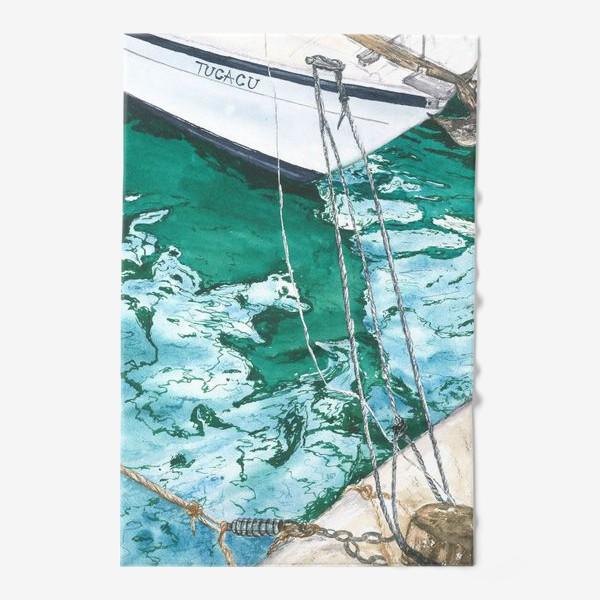 Полотенце «Яхта на море»