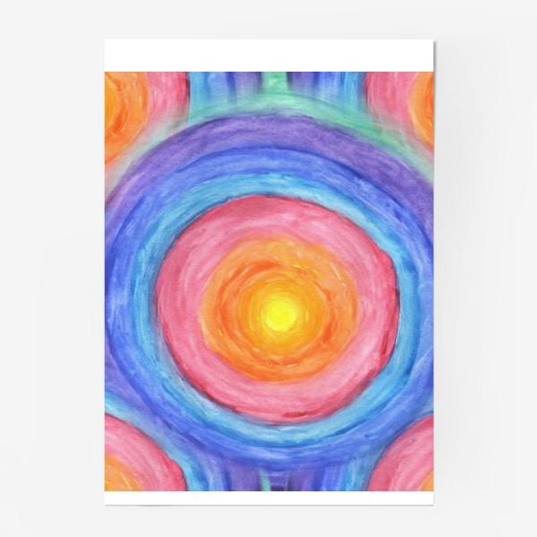 Постер «Акварельная геометрическая абстракция солнечный круг»