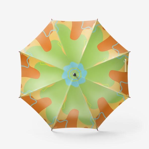 Зонт «Абстракция. Оранжевый, зеленый, голубой.»