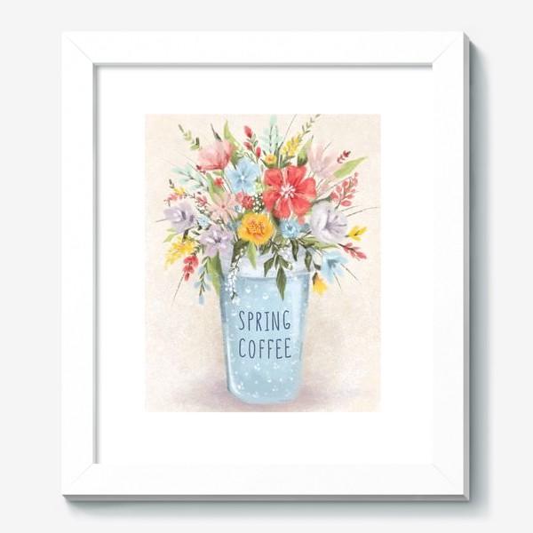 Картина «Весенний кофе»