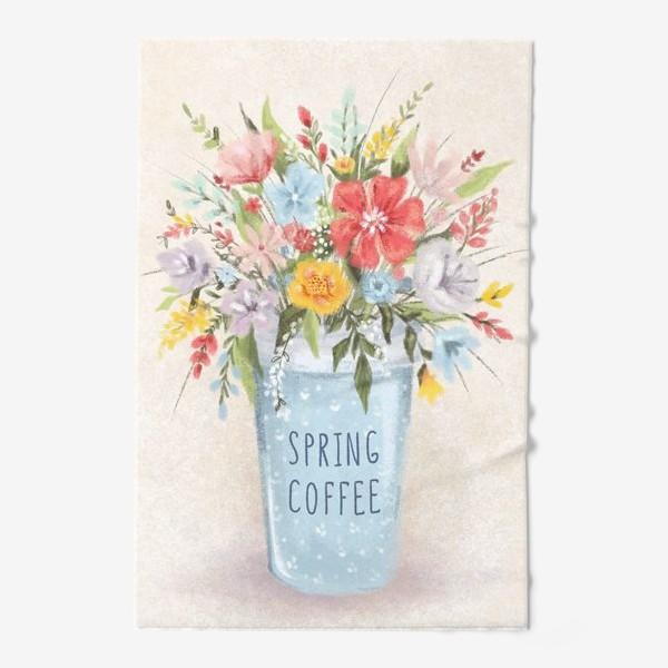 Полотенце «Весенний кофе»