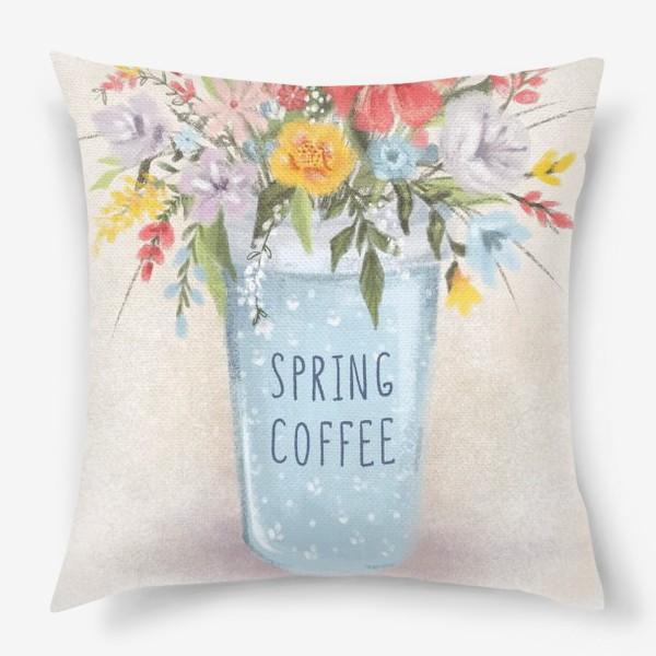 Подушка «Весенний кофе»