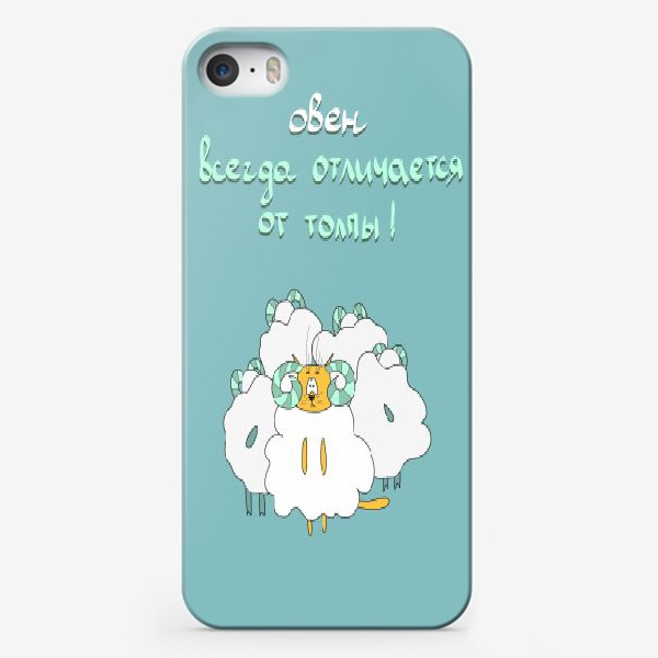 Чехол iPhone «Кот Овен»