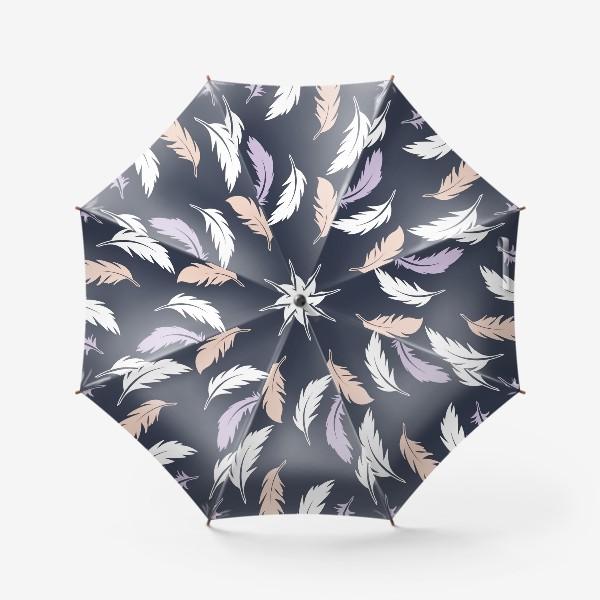 Зонт «Цветные перья »