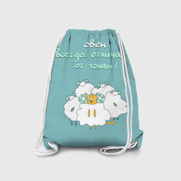 Рюкзак «Кот Овен»