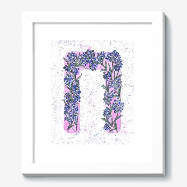 "Картина «Алфавит. Буква ""П""»"