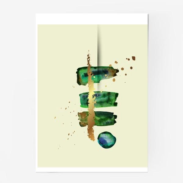 Постер «Акварельный абстрактный геометрический фон с золотыми элементами»