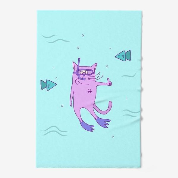 Полотенце «Кот Рыба»