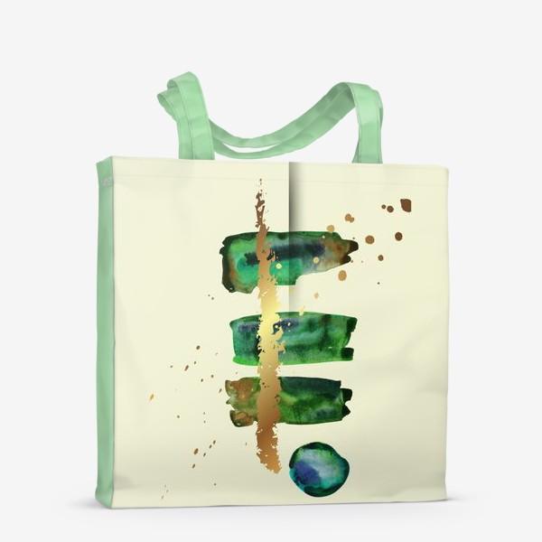 Сумка-шоппер «Акварельный абстрактный геометрический фон с золотыми элементами»