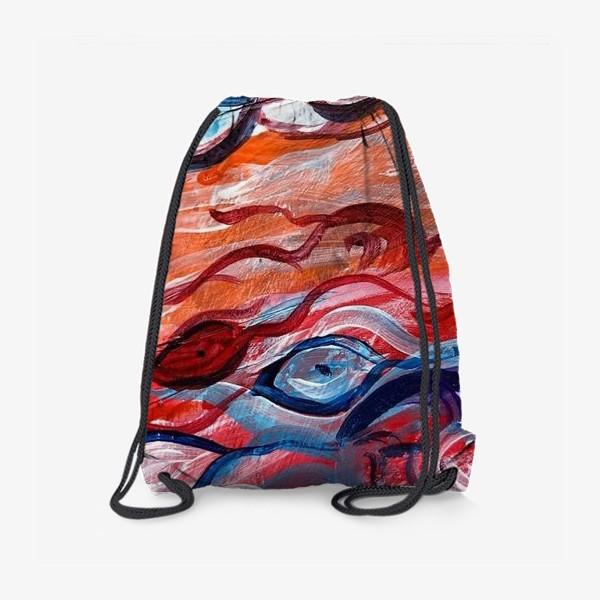 Рюкзак «Юпитер»