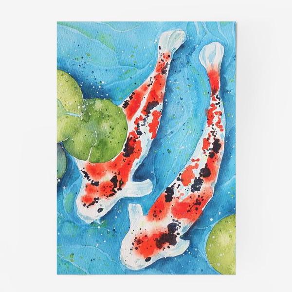 Постер «Японские карпы Кои. Подарок рыбам.»