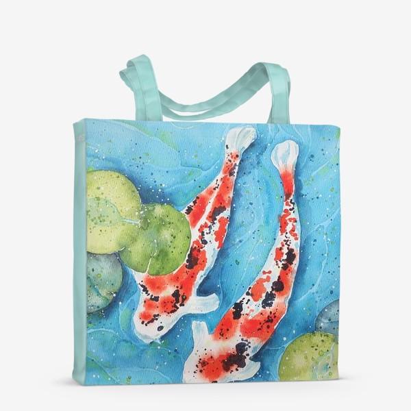 Сумка-шоппер «Японские карпы Кои. Подарок рыбам.»