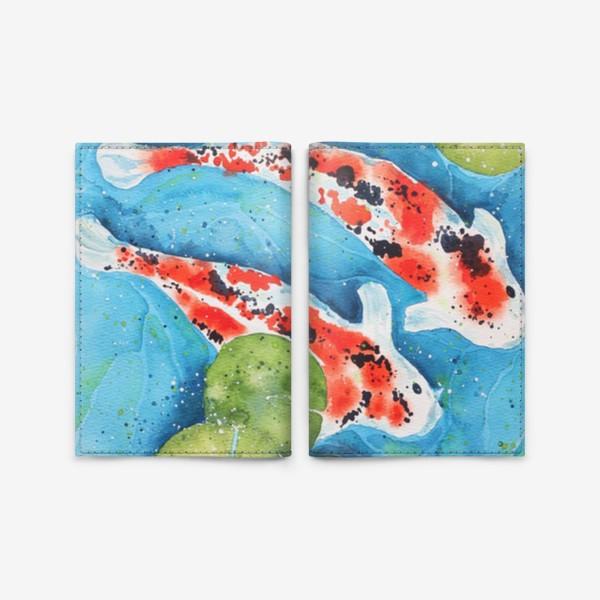 Обложка для паспорта «Японские карпы Кои. Подарок рыбам.»