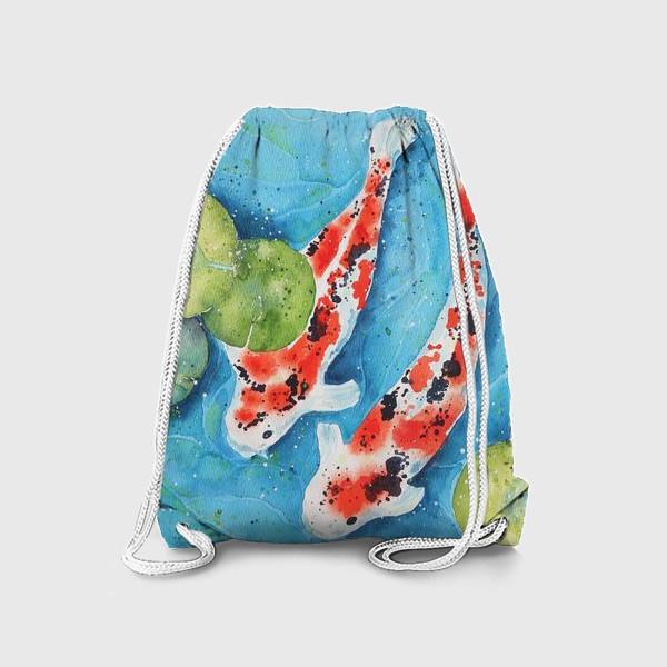 Рюкзак «Японские карпы Кои. Подарок рыбам.»