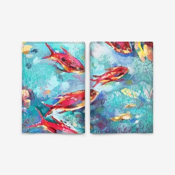 Обложка для паспорта «Малиновые рыбки»
