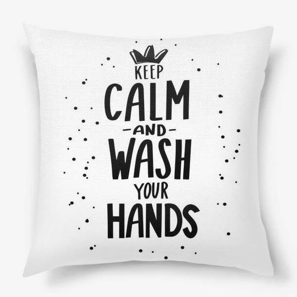 Подушка «Keep calm and wash your hands. Covid 19»