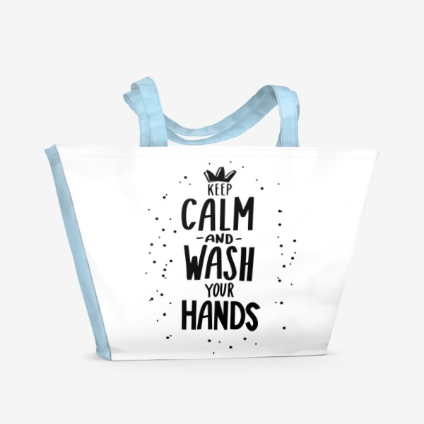Пляжная сумка «Keep calm and wash your hands. Covid 19»