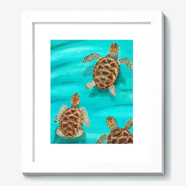 Картина «Плывущие морские черепахи»