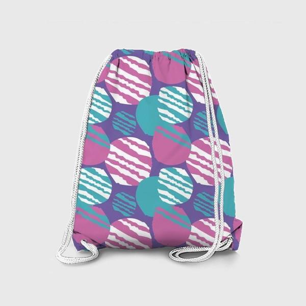 Рюкзак «яркий паттерн круги в полоску»