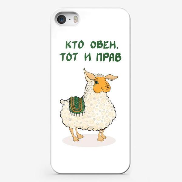 Чехол iPhone «Кто овен, тот и прав!»