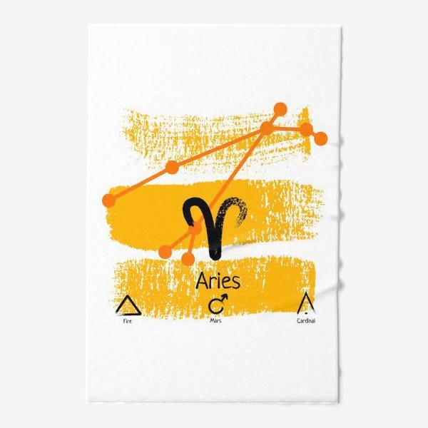 Полотенце «Знак зодиака овен»