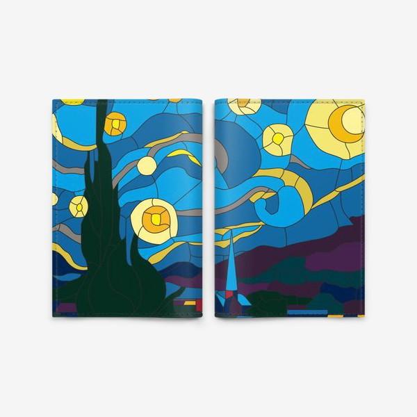 """Обложка для паспорта «""""Ночь"""" Ван Гог»"""