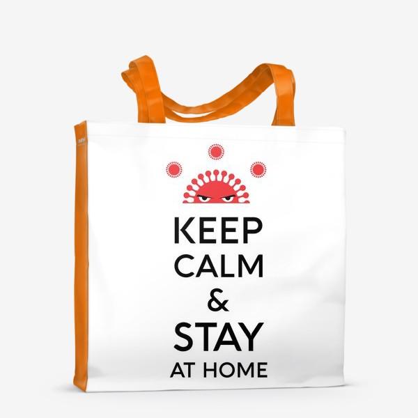 Сумка-шоппер «Keep calm and stay at home. Covid 19»