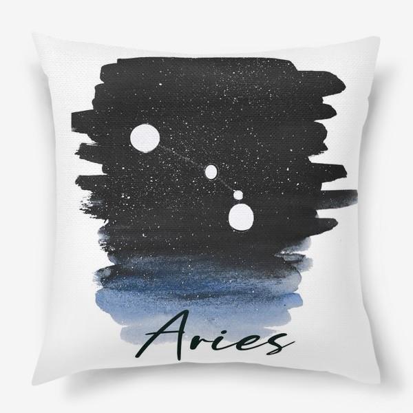 Подушка «Созвездие Овен. Звездное небо. Акварель»