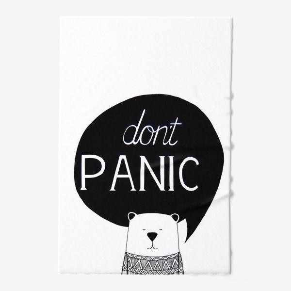 Полотенце «Don't PANIC (не паникуй). Медведь с надписью»