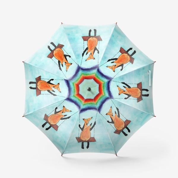 Зонт «Лисенок на качелях на радуге»