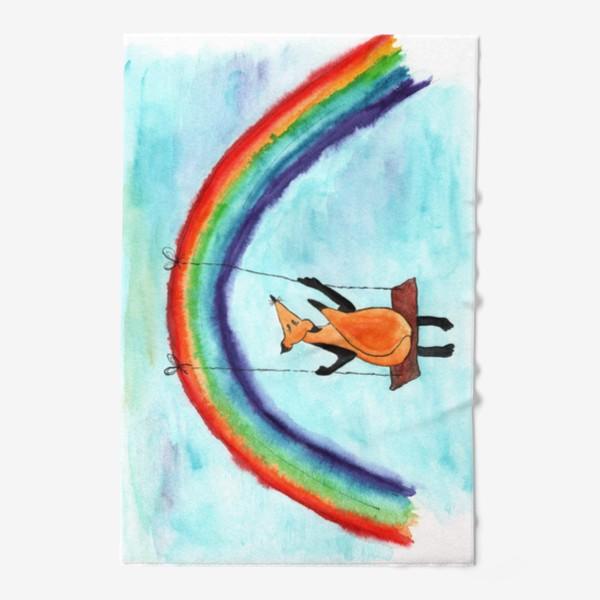 Полотенце «Лисенок на качелях на радуге»