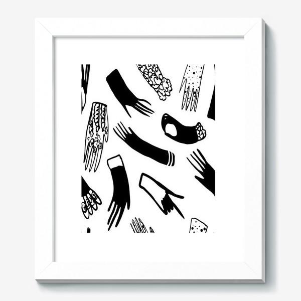 Картина «Перчатки»