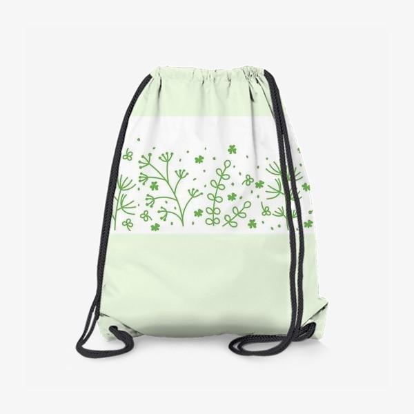 Рюкзак «Нежная зелень»