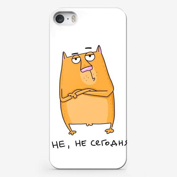 Чехол iPhone «Не, не сегодня »