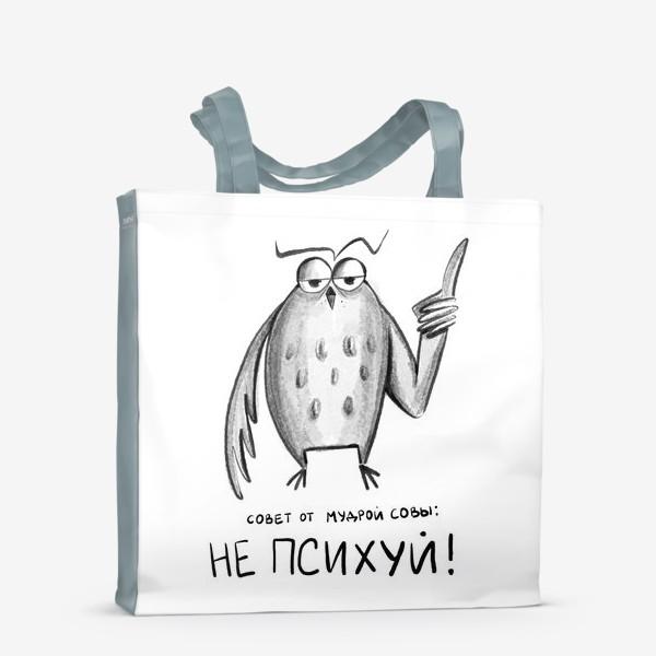 Сумка-шоппер «Не психуй»