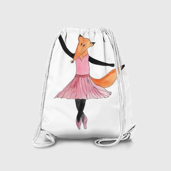 Рюкзак «Лисица Балерина»