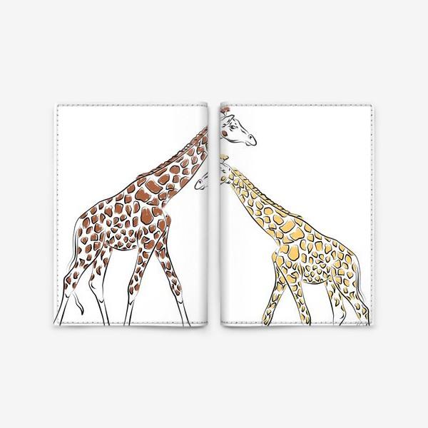Обложка для паспорта «Два жирафа»