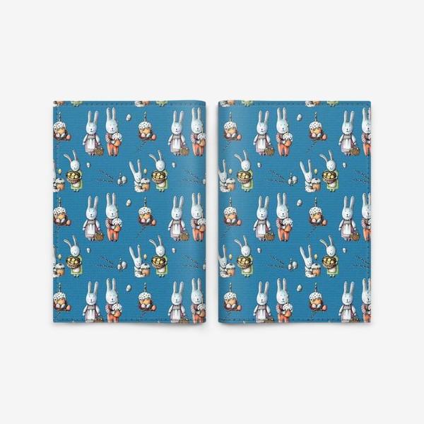 Обложка для паспорта «Пасхальные зайчата с куличами»