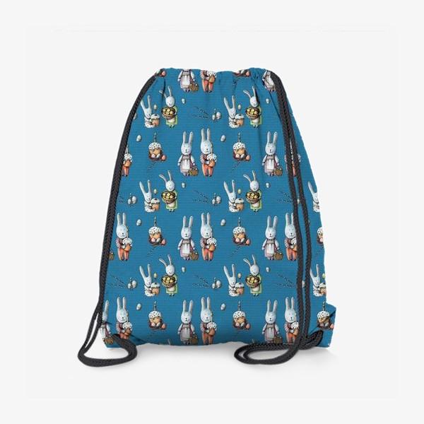 Рюкзак «Пасхальные зайчата с куличами»