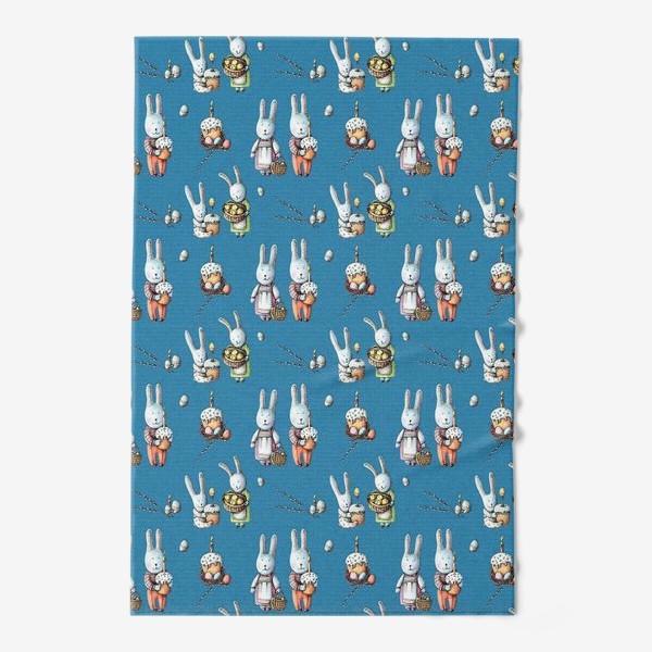 Полотенце «Пасхальные зайчата с куличами»