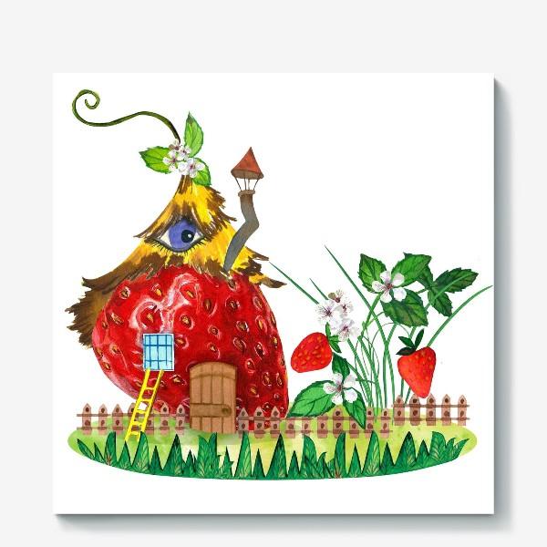 Холст «земляничный домик»