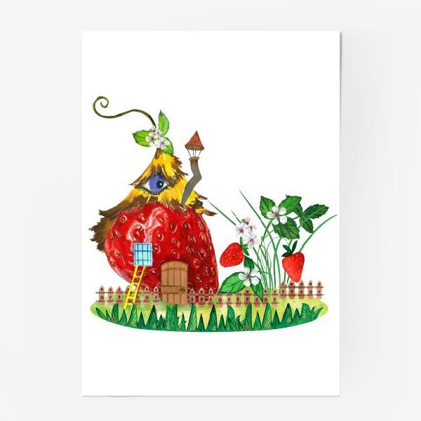 Постер «земляничный домик»