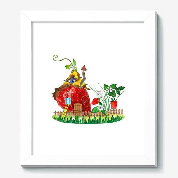 Картина «земляничный домик»