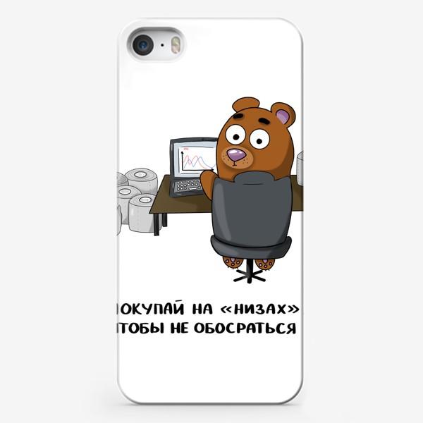 Чехол iPhone «Мудрый Медведь»
