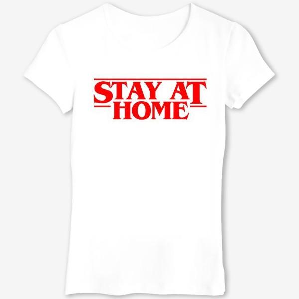Футболка «stay at home»