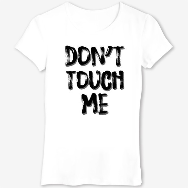 Футболка «don't touch me»