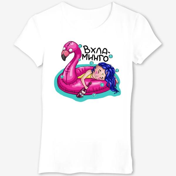 Футболка «Фламинго девушка с кругом на море»