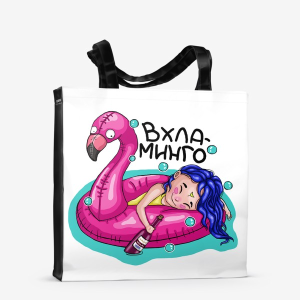 Сумка-шоппер «Фламинго девушка с кругом на море»